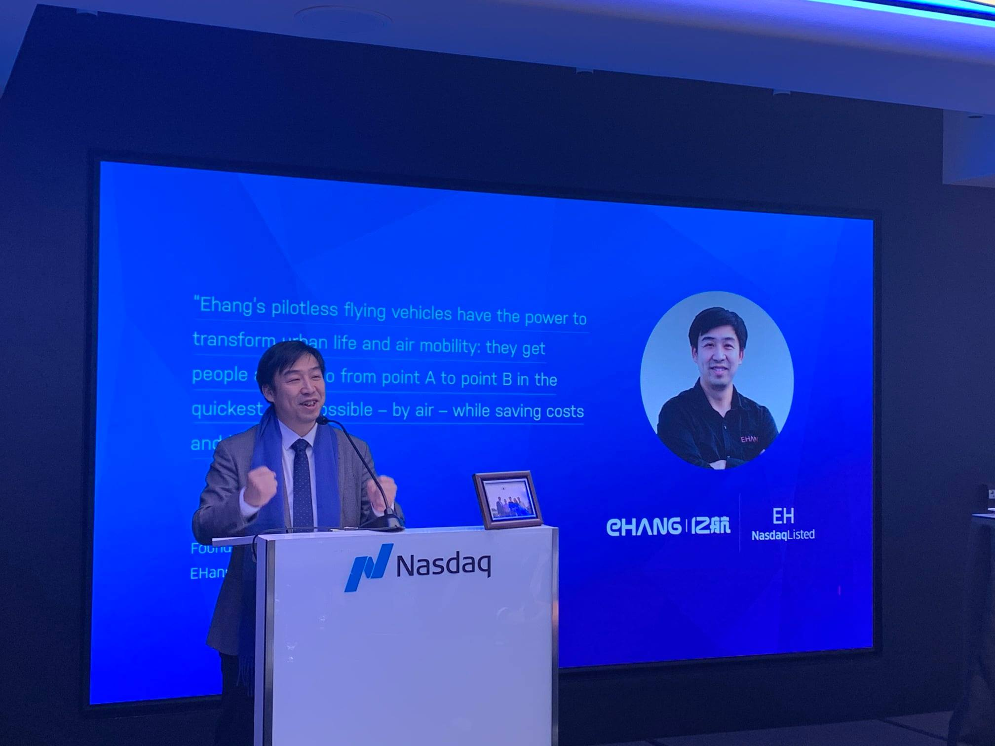 Huazhi Hu, EHang founder and CEO, on Dec. 12, at the company's IPO launch on the Nasdaq.